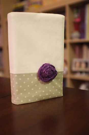 fabric book cover giveaway