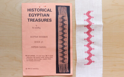 Historical Egyptian Treasures 1